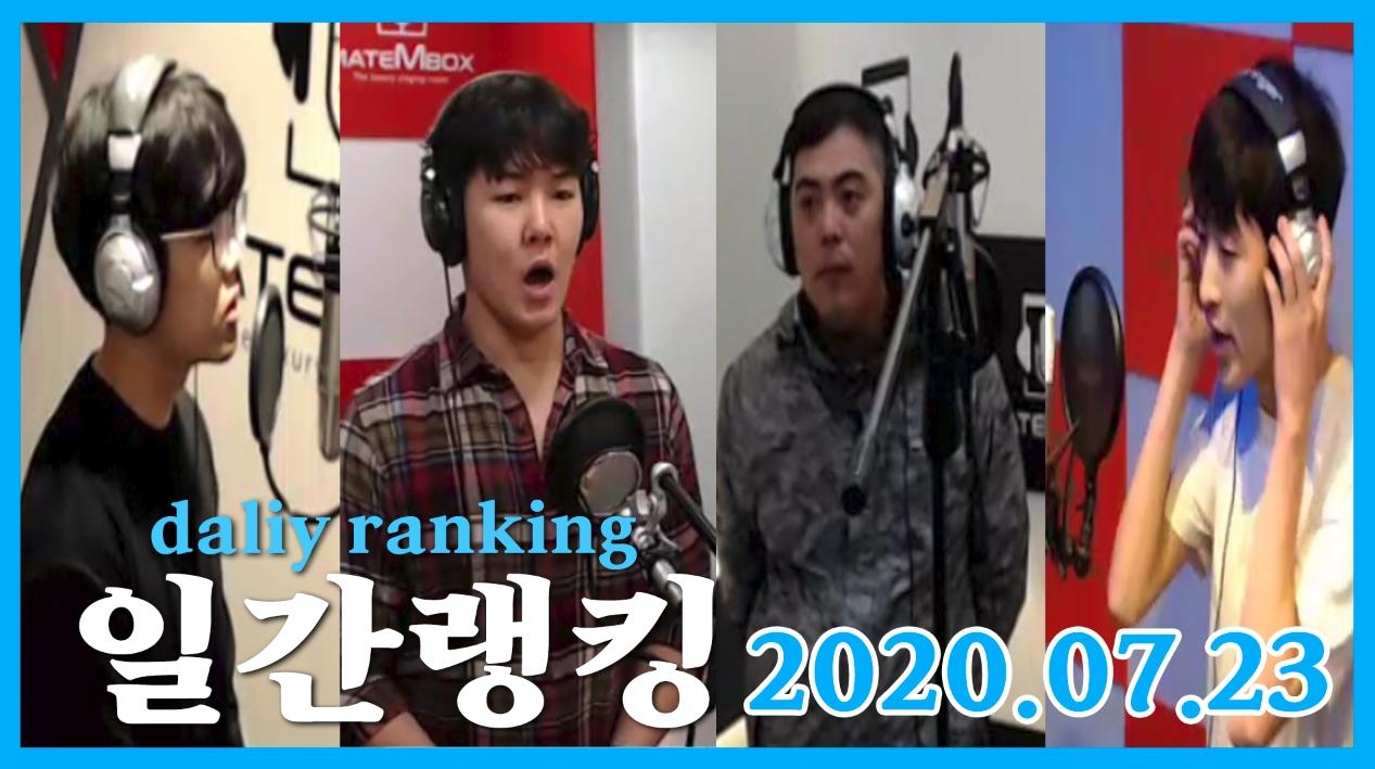 200723.jpg