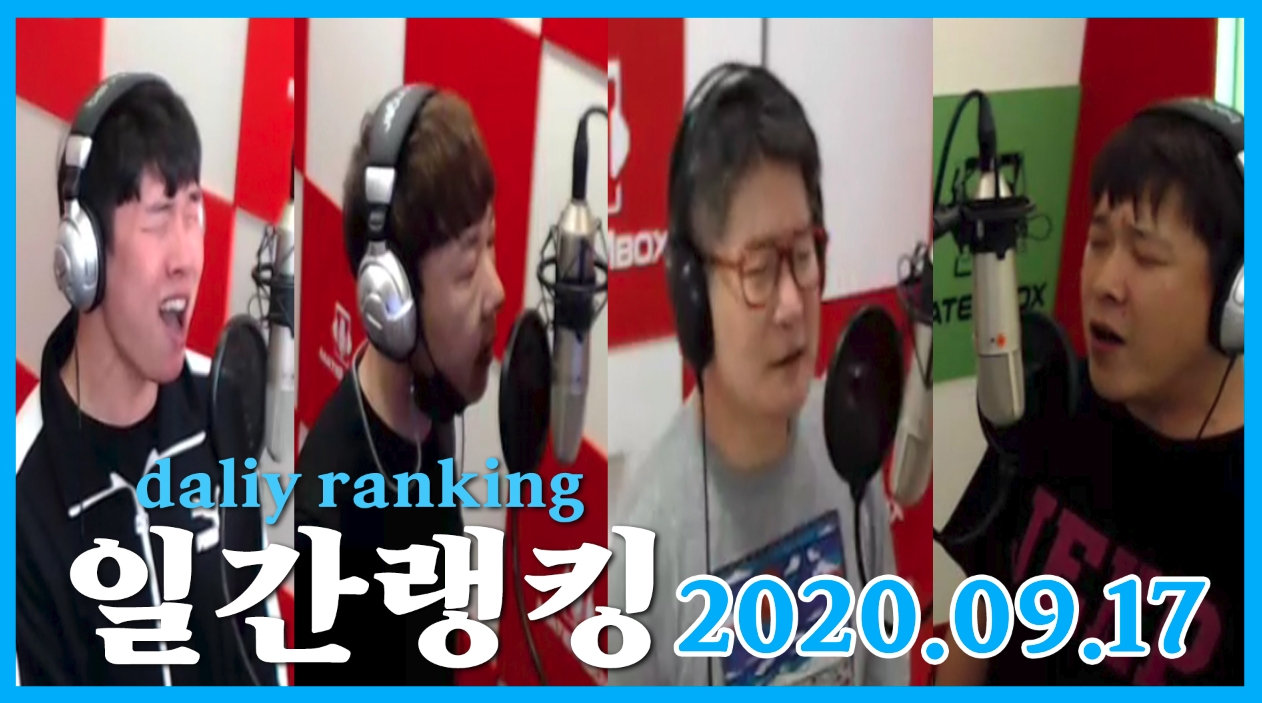 200917.jpg