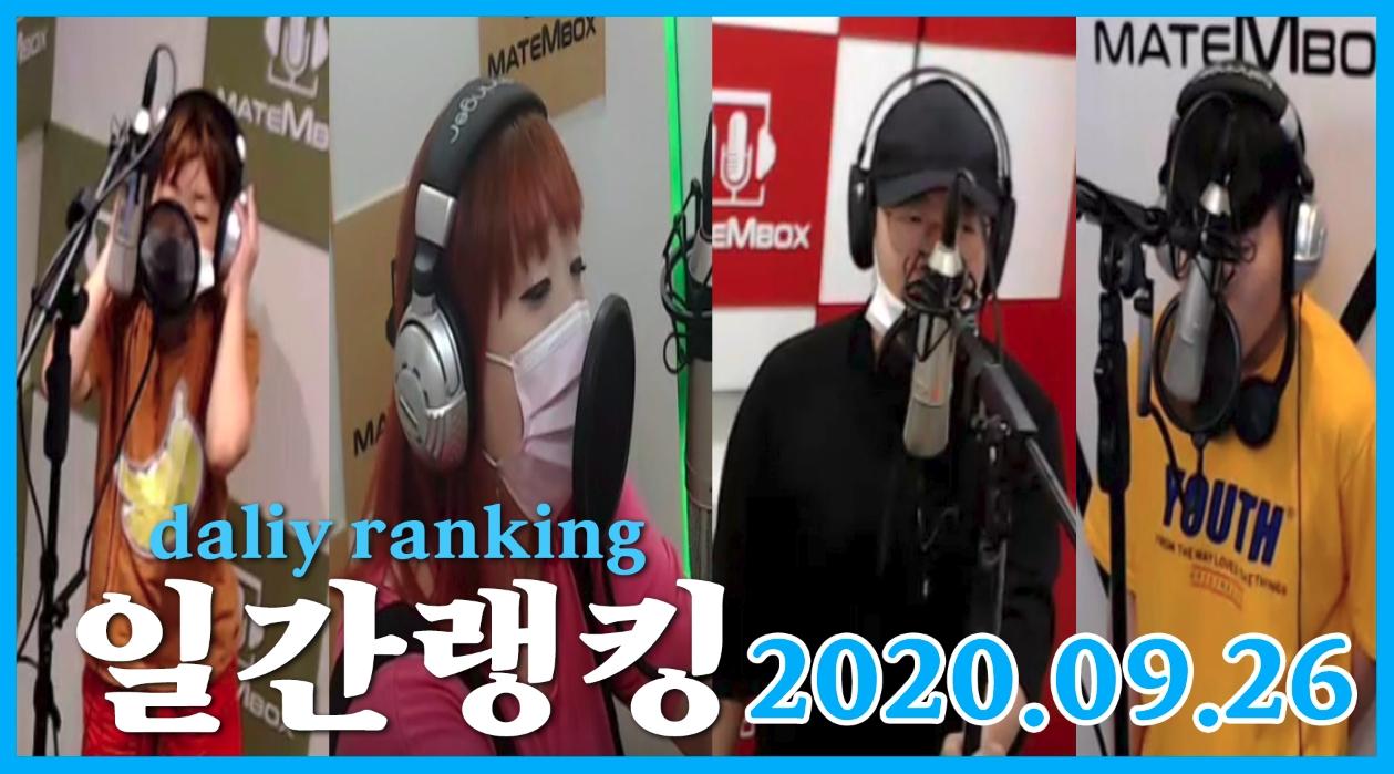 200926.jpg