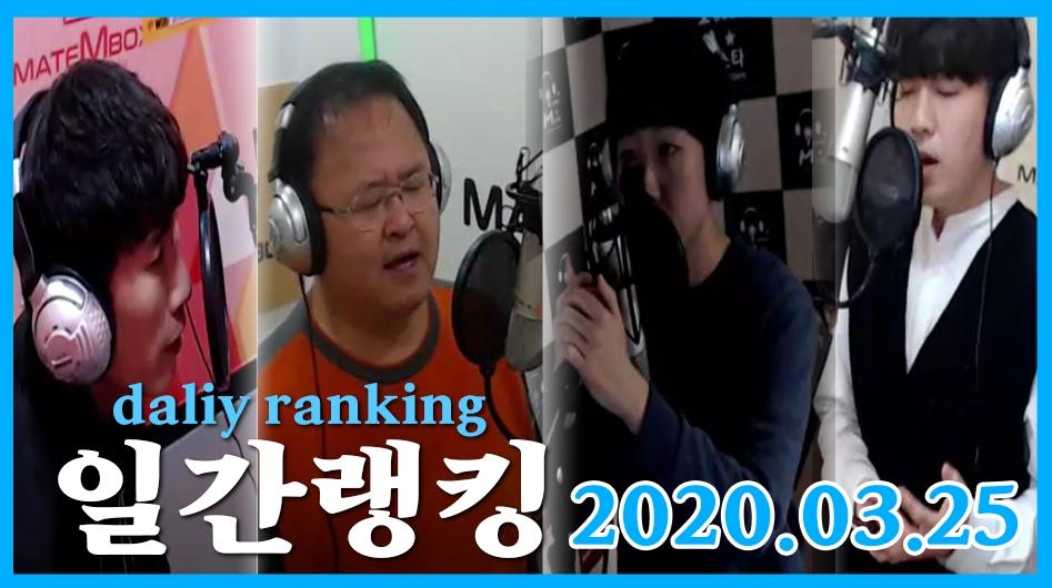 200325.jpg