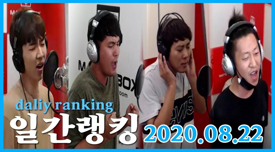 200822.jpg
