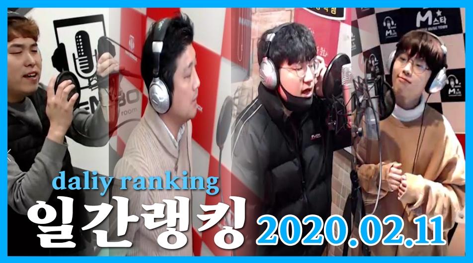 200211.jpg