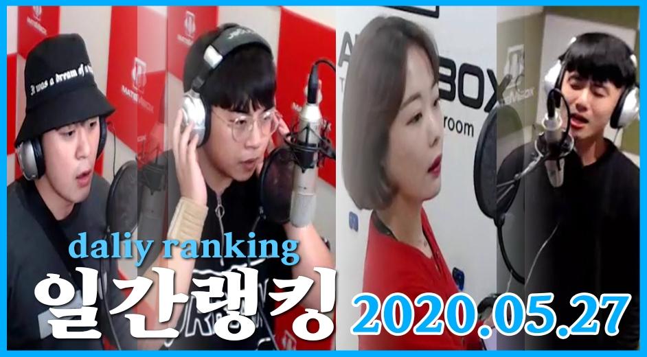 200527.jpg