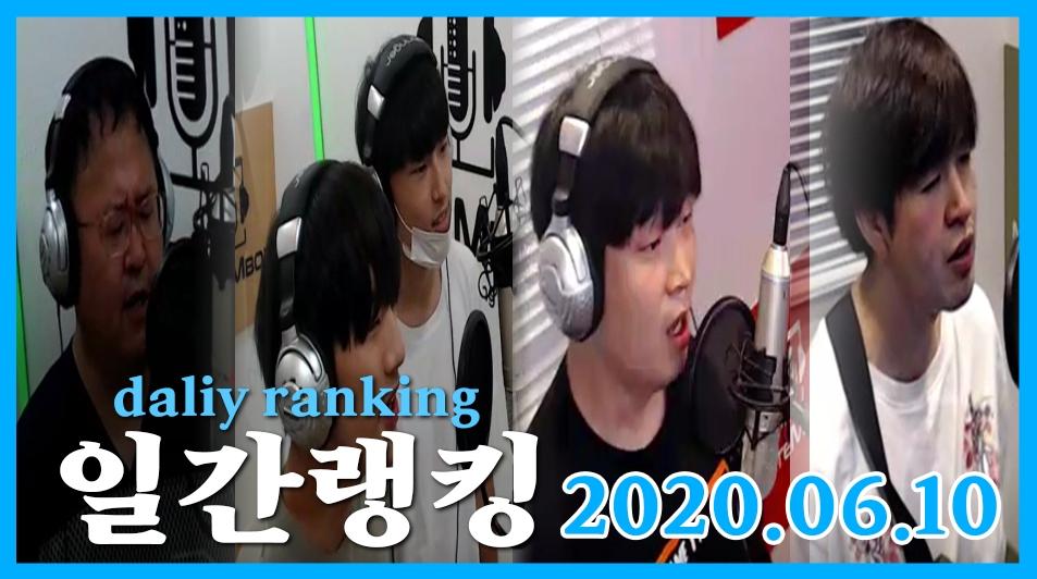200610.jpg