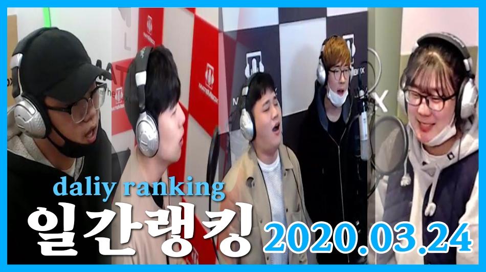 200324.jpg